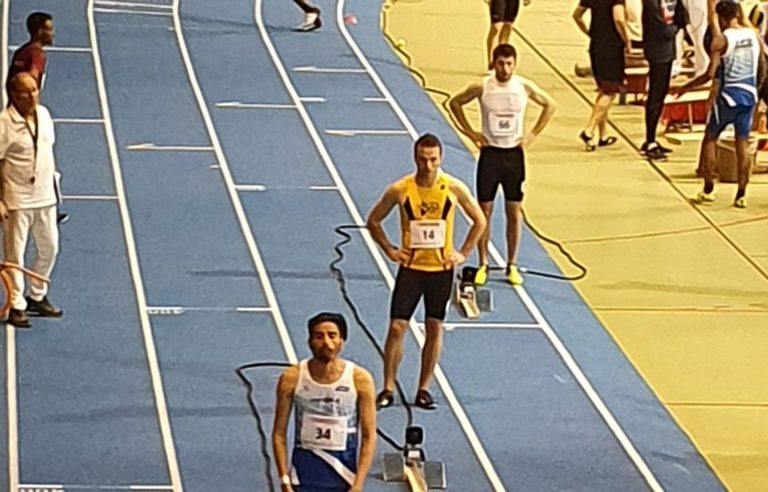 Meeting de Bienne Athletics